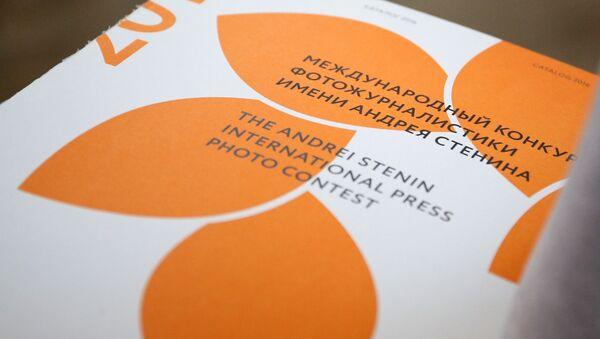 ანდრეი სტენინის სახელობის ფოტოჟურნალისტიკის საერთაშორისო კონკურსის გამარჯვებულების ნამუშევრების გამოფენაზე - Sputnik საქართველო