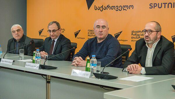 Пресс-конференция Свободные медиа - Sputnik Грузия