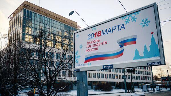 Билборд с символикой выборов президента РФ 2018 - Sputnik Грузия