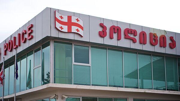 Здание полиции в Карели - регион Шида Картли - Sputnik Грузия