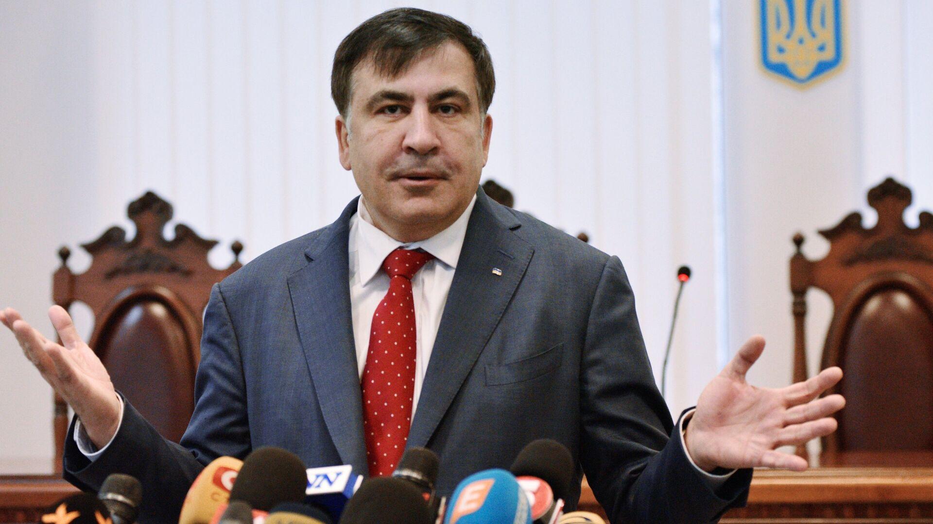 Суд в Киеве перенес рассмотрение апелляции по мере пресечения для М. Саакашвили - Sputnik Грузия, 1920, 13.10.2021