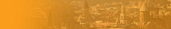Лого спецпроекта - Sputnik Грузия