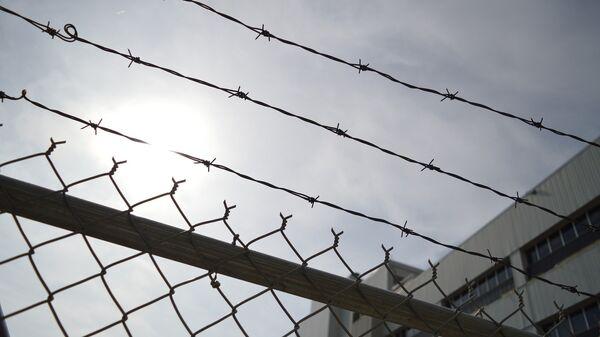 Тюремное ограждение - Sputnik Грузия