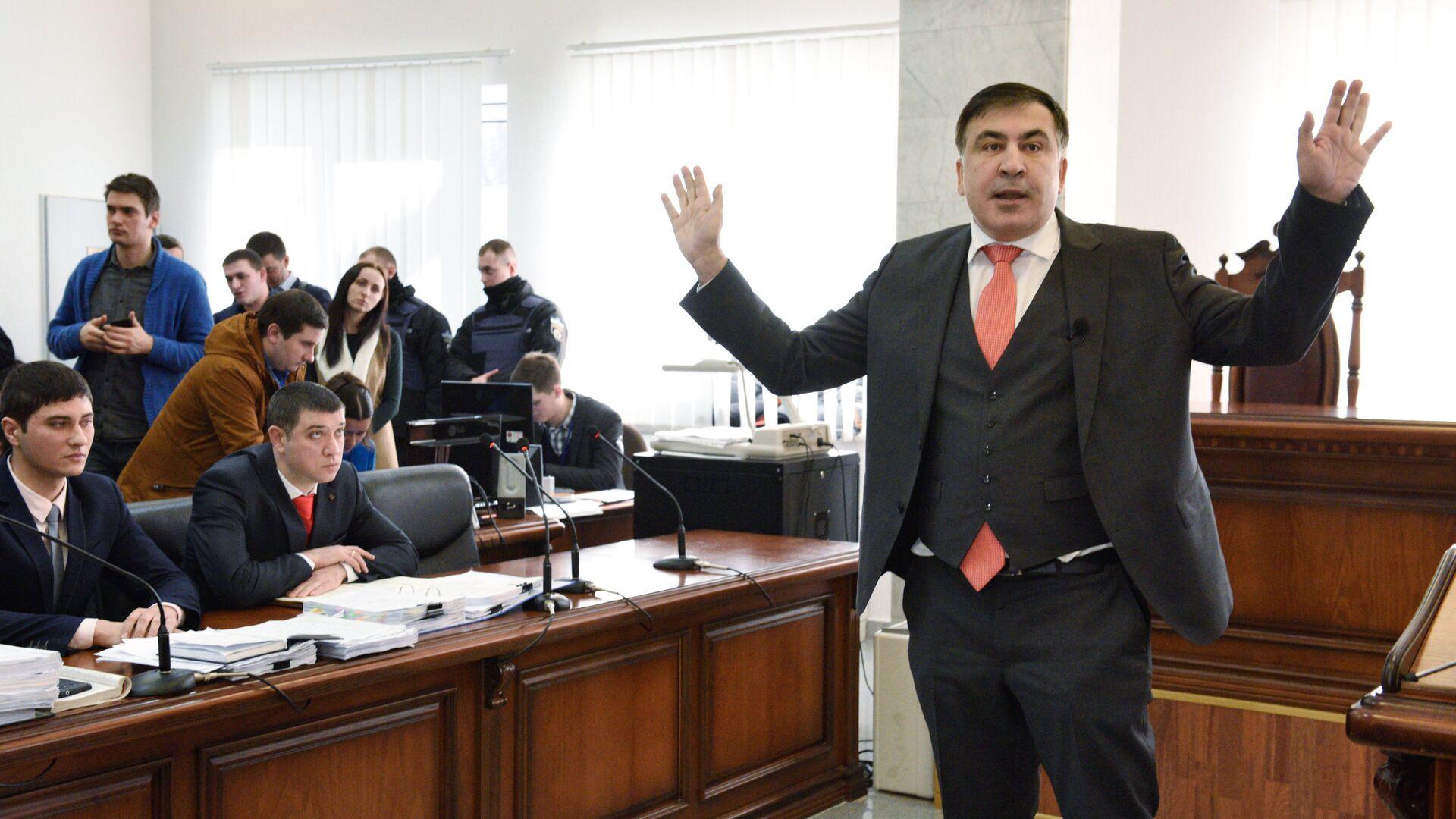 Суд над М. Саакашвили в Киеве - Sputnik Грузия, 1920, 02.10.2021