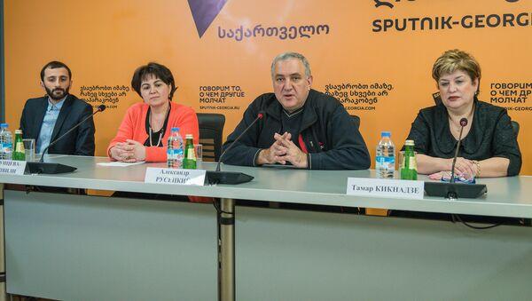 Брифинг о проблемах образования пресс-центр - Sputnik Грузия