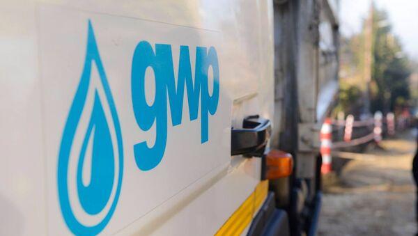 Логотип компании Georgian Water and Power (GWP) - Sputnik Грузия