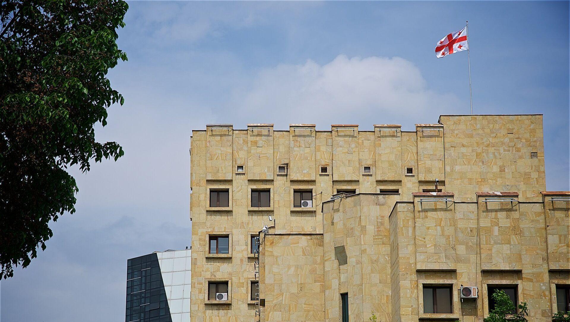 Главная прокуратура Грузии - Sputnik Грузия, 1920, 16.06.2021