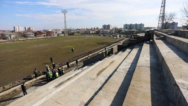 Реконструкция стадиона в Поти - Sputnik Грузия