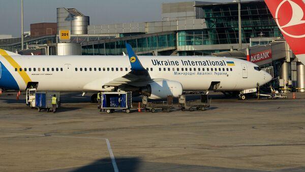 Boeing 737-900EA - Sputnik საქართველო