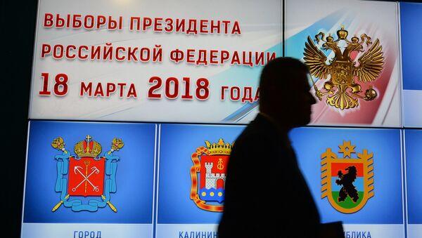 В информационном центре Центральной избирательной комиссии РФ в Москве - Sputnik Грузия