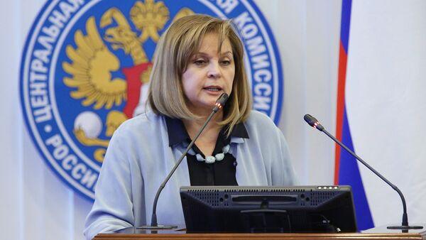 Глава Центральной избирательной комиссии Элла Памфилова - Sputnik Грузия