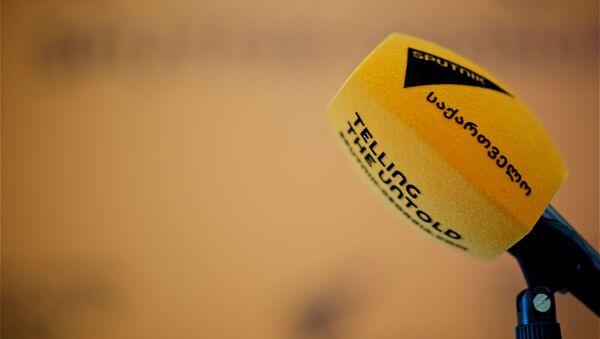 Микрофон в мультимедийном пресс-центре Sputnik Грузия - Sputnik საქართველო