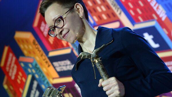 Писатель Гузель Яхина на церемонии вручения Национальной литературной премии Большая книга в Москве - Sputnik Грузия