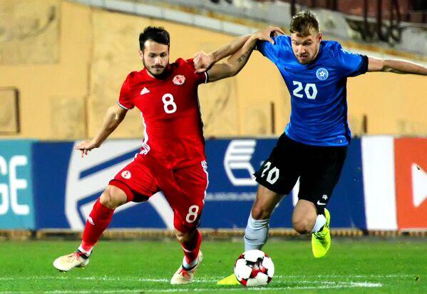 В свою очередь эстонской команде за весь матч так и не удалось фактически создать ни одного опасного момента у грузинских ворот - Sputnik Грузия