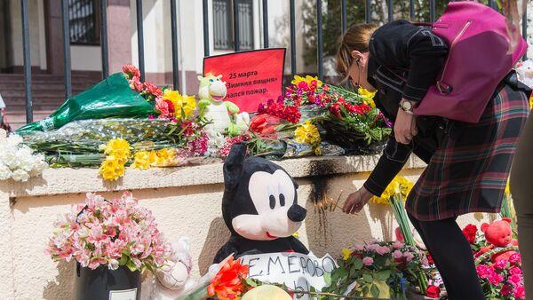 Жители Тбилиси возложили цветы к зданию Секции интересов РФ при посольстве Швейцарии в Грузии в связи с трагедией в Кемерово - Sputnik Грузия
