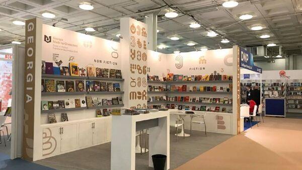 საქართველოს სტენდები The London Book Fair 2018-ზე - Sputnik საქართველო
