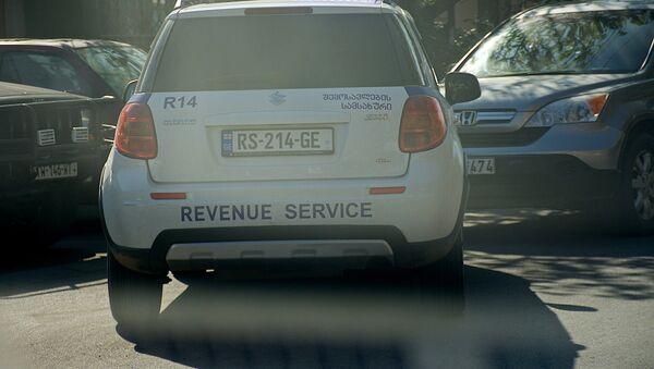 შემოსავლების სამსახურის მანქანა - Sputnik საქართველო