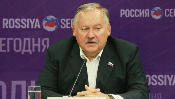 Константин Затулин - Sputnik Грузия