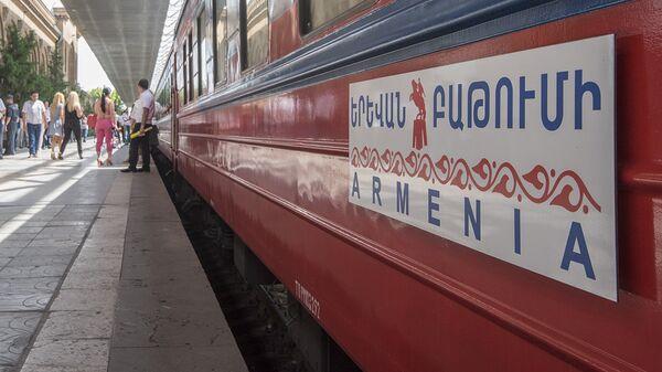 Поезд Ереван-Батуми - Sputnik Грузия