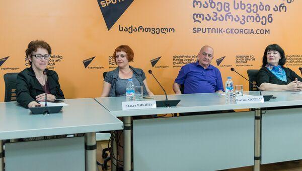 საავტორო სიმღერის ფესტივალის შემაჯამებელი პრესკონფერენცია - Sputnik საქართველო