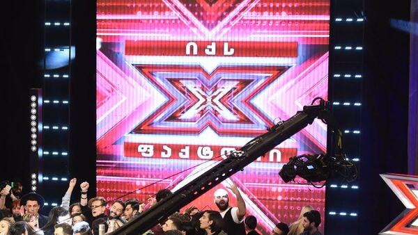 Вокальный проект X-Factor - Sputnik Грузия