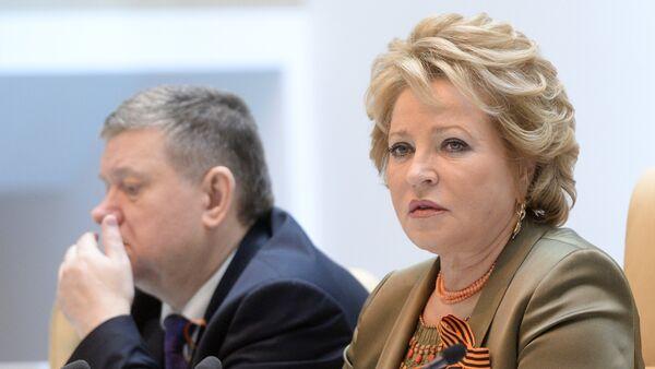 რუსეთის ფედერაციის საბჭოს თავმჯდომარე ვალენტინა მატვიენკო - Sputnik საქართველო