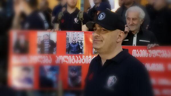 Сандро Брегадзе - Sputnik Грузия