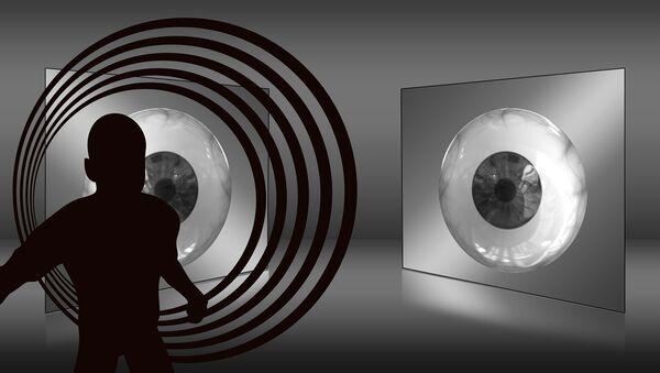 ვიზუალური ტესტი - Sputnik საქართველო