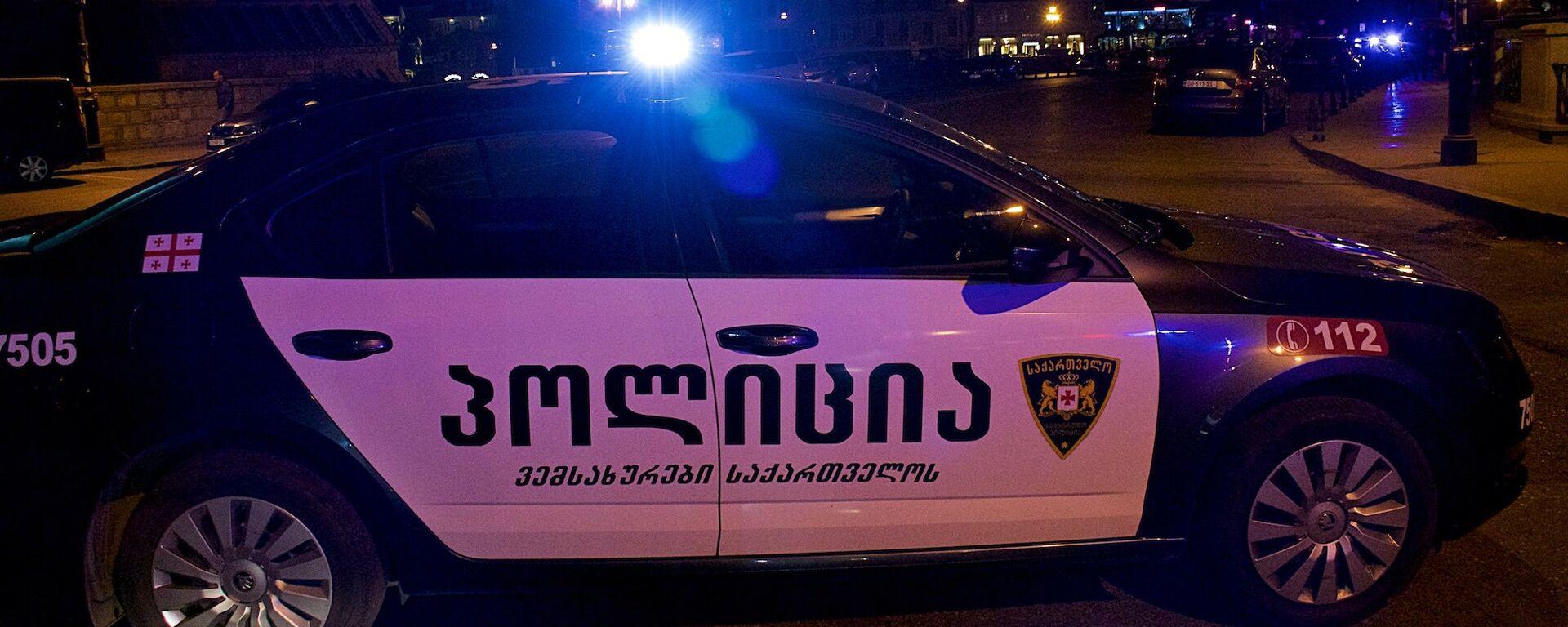Машина патрульной полиции - Sputnik Грузия, 1920, 02.07.2018
