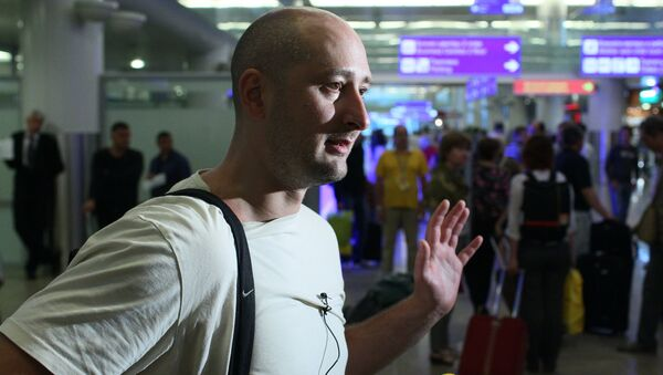 რუსი ჟურნალისტი არკადი ბაბჩენკო - Sputnik საქართველო