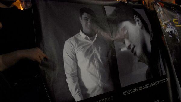 Плакат с изображением фотографий погибших учеников 51-й школы Давида Саралидзе и Левана Дадунашвили - Sputnik Грузия