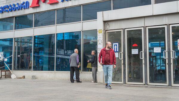 Закрытая в связи с забастовкой станция метро Авлабари - Sputnik Грузия