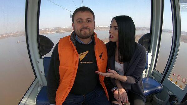 Схватить девушку за коленку, или Как победить страх высоты - Sputnik Грузия