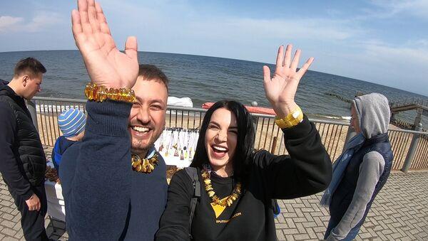 В поисках Янтарной комнаты на пляже: советы кладоискателю - Sputnik Грузия