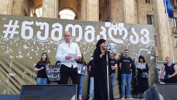 Акция протеста Не убивай меня на проспекте Руставели  - Sputnik Грузия