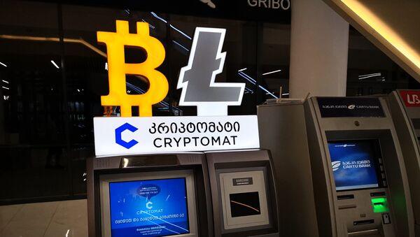 Криптомат в тбилисском торговом центре - Sputnik Грузия