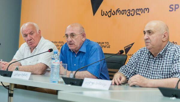 Пресс-центр Круглый стол Грузинская Фемида - общество требует справедливого суда - Sputnik Грузия