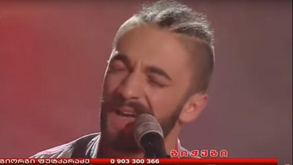 Георгий Путкарадзе - Sputnik Грузия