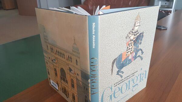 Книга о Грузии, изданная в Оксфордском университете - Sputnik Грузия