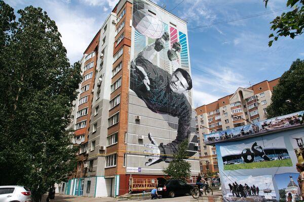 В Самаре также изобразили известного советского футбольного вратаря Льва Яшина - Sputnik Грузия