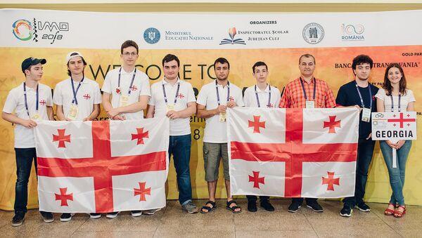 Грузинские школьники - победители Олимпиады в Румынии - Sputnik Грузия
