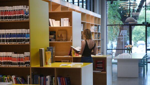 Библиотека - Sputnik Грузия