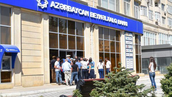 Отделение Международного банка Азербайджана в Баку - Sputnik Грузия