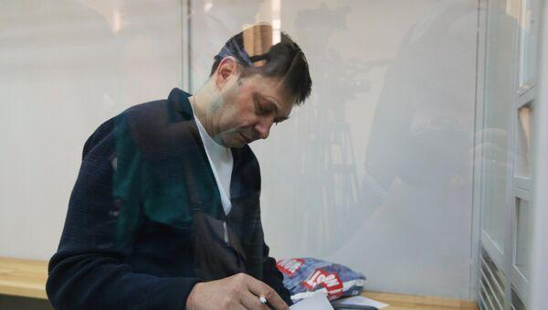 Руководитель портала РИА Новости Украина Кирилл Вышинский - Sputnik Грузия