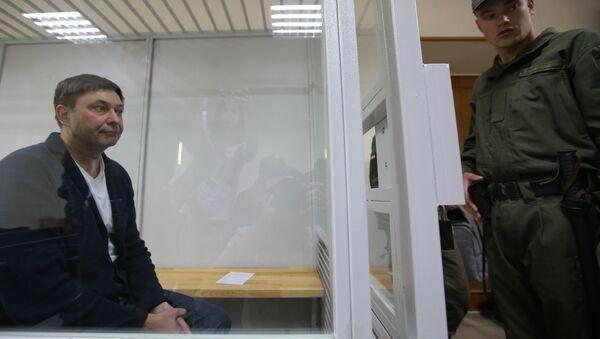 Рассмотрение апелляции по делу журналиста К. Вышинского - Sputnik Грузия