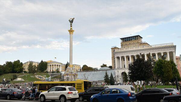 Города мира. Киев - Sputnik Грузия