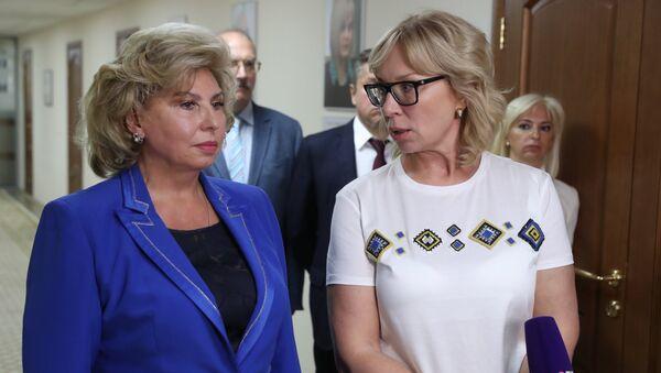 Уполномоченный по правам человека в России Т. Москалькова провела встречу с украинской коллегой Л. Денисовой - Sputnik Грузия