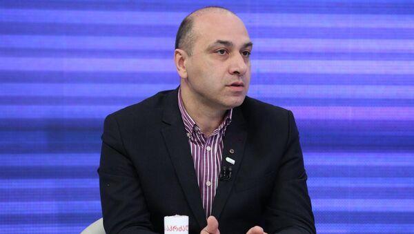 Георгий Бахтуридзе - Sputnik Грузия