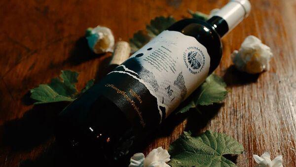 Вино Цисперканцелеби - Sputnik Грузия