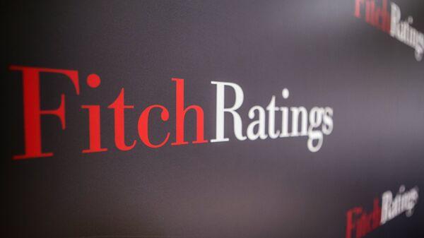 Логотип рейтингового агентства Fitch Ratings - Sputnik Грузия